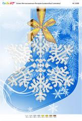 НС 3006.Схема для вишивки бісером Новорічний чобіток