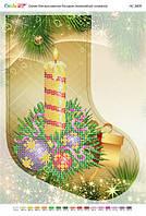 НС 3009.Схема для вишивки бісером Новорічний чобіток