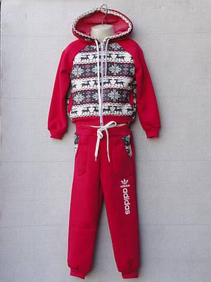 Детский костюм 4-7 спортивный