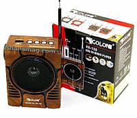 Радиоприемник-фонарь Colon RX-188