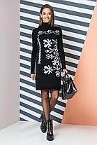Платье вязаное вышиванка шерстяное теплое размер 44-50, фото 3