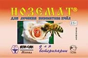 Ноземат( 2,5гр. на 10доз.) Апи-Сан.Россия.