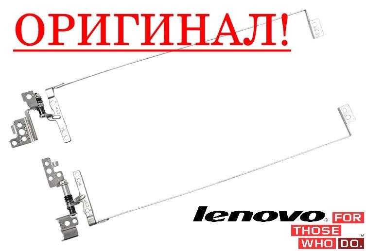 Петли для ноутбука Lenovo G580A AM0N2000200, AM0N2000300 - пара