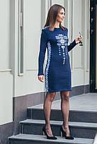 Платье вязаное вышиванка  с орнаментом шерстяное теплое размер 42-48, фото 2