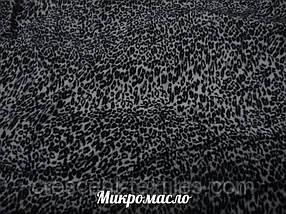 Микромасло Принт (Леопард), фото 3