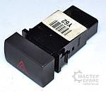 Кнопка для KIA Sorento 2002-2009 864W0140, 937303E500