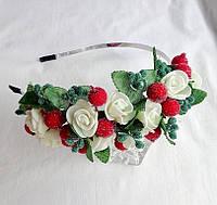"""Обруч для волос с ягодами и цветами ручной работы """"Белые розочки"""""""