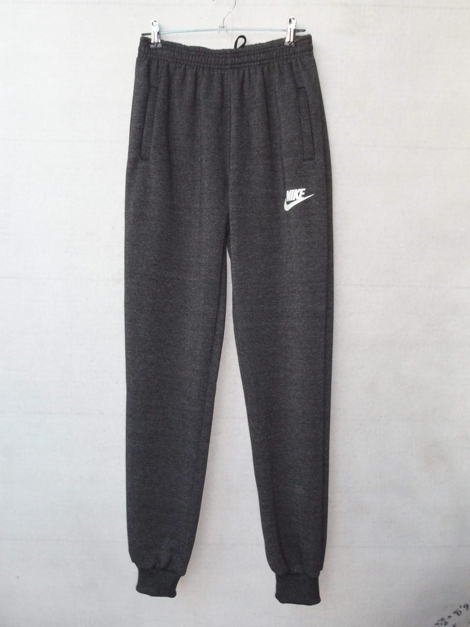 """Детский штаны 11-15 спортивные манжет """"Nike"""""""
