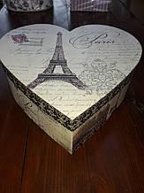 Коробка-серце (французький пейзаж)