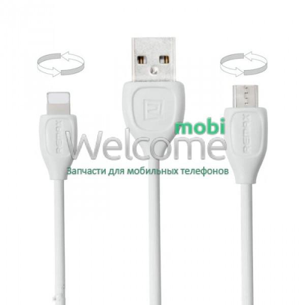 Combo кабель Remax Lesu RC-050t Lightning (для iPhone),micro USB, 2m white