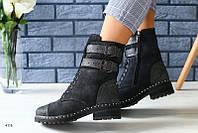 Женские замшевые ботинки деми зима, черные, р.36-40