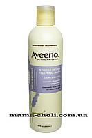 Успокаивающая пена для ванной с лавандой и ромашкой Aveeno