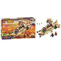 Конструктор/ Лего Space Wars (Lepin) 569 деталей