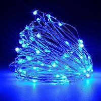"Гирлянда ""Нитка""на батарейках уличная синий цвет 2м (20 led) тонкий серебристый провод"