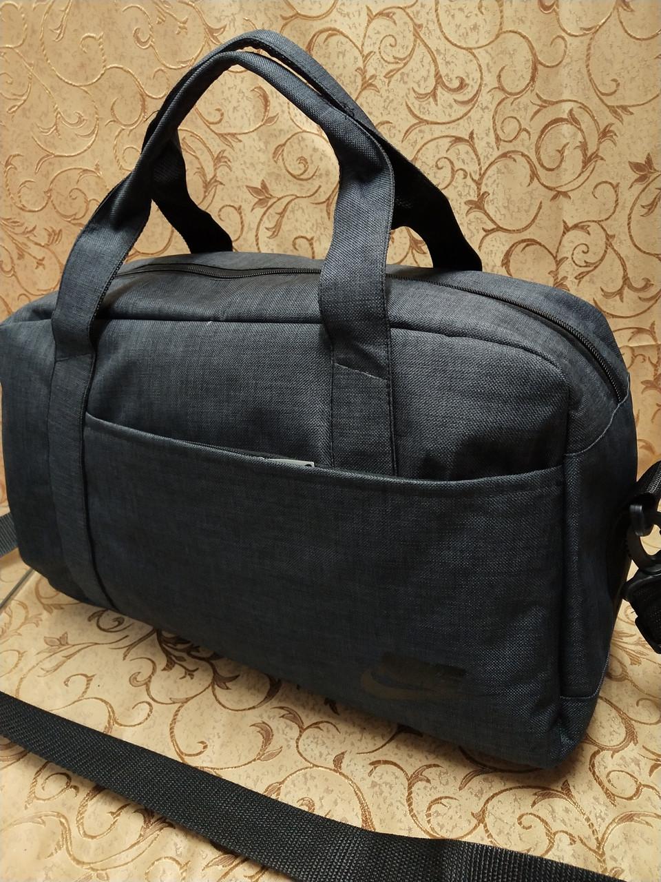 Спортивная дорожная nike мессенджер 600D оптом/Спортивная сумка только оптом