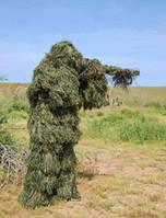 Маскировка Ghilie (комплект) Woodland