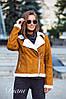 Женская теплая красивая дубленка «Zara»  (расцветки)