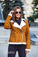 Женская теплая красивая дубленка «Zara»  (расцветки), фото 1