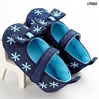Пинетки-туфли для девочки. 11.5 см, фото 1