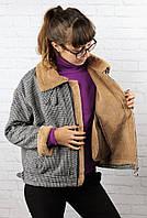 Красивая стильная куртка на меху .Стиль 2019
