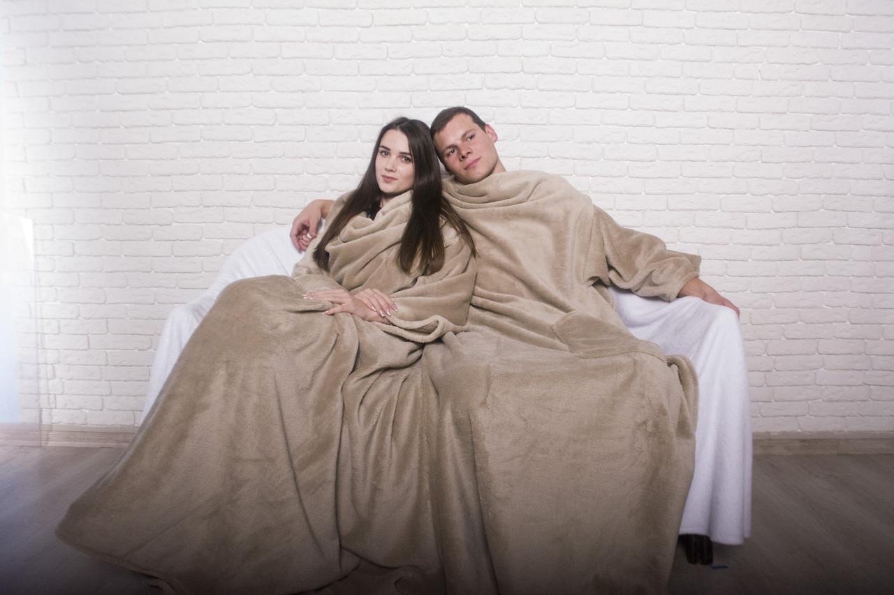 Плед с рукавами для двоих Бежевый (микрофибра)