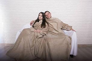 Плед с рукавами для двоих Бежевый (микрофибра), фото 2