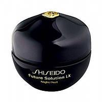 Shiseido Ночной крем для комплексного обновления кожи ,FUTURE SOLUTION LX NIGHT CREAM 50ML