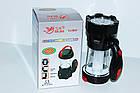 Кемпинговый фонарь-лампа YJ-5837 1W+24SMD LED, фото 7