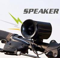 Электронный сигнал/гудок/клаксон/звонок для велосипеда +кнопка!