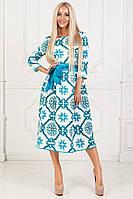 Платье / неопрен / Украина 40-1509, фото 1