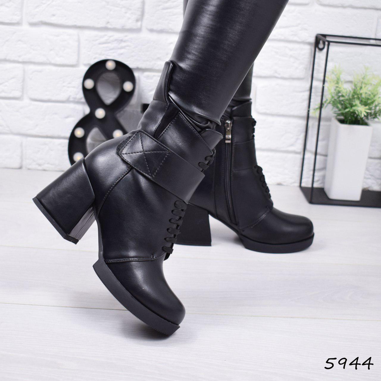 """Ботинки, ботильоны черные ЗИМА """"Mimisy"""" эко кожа, повседневная, зимняя, теплая, женская обувь"""
