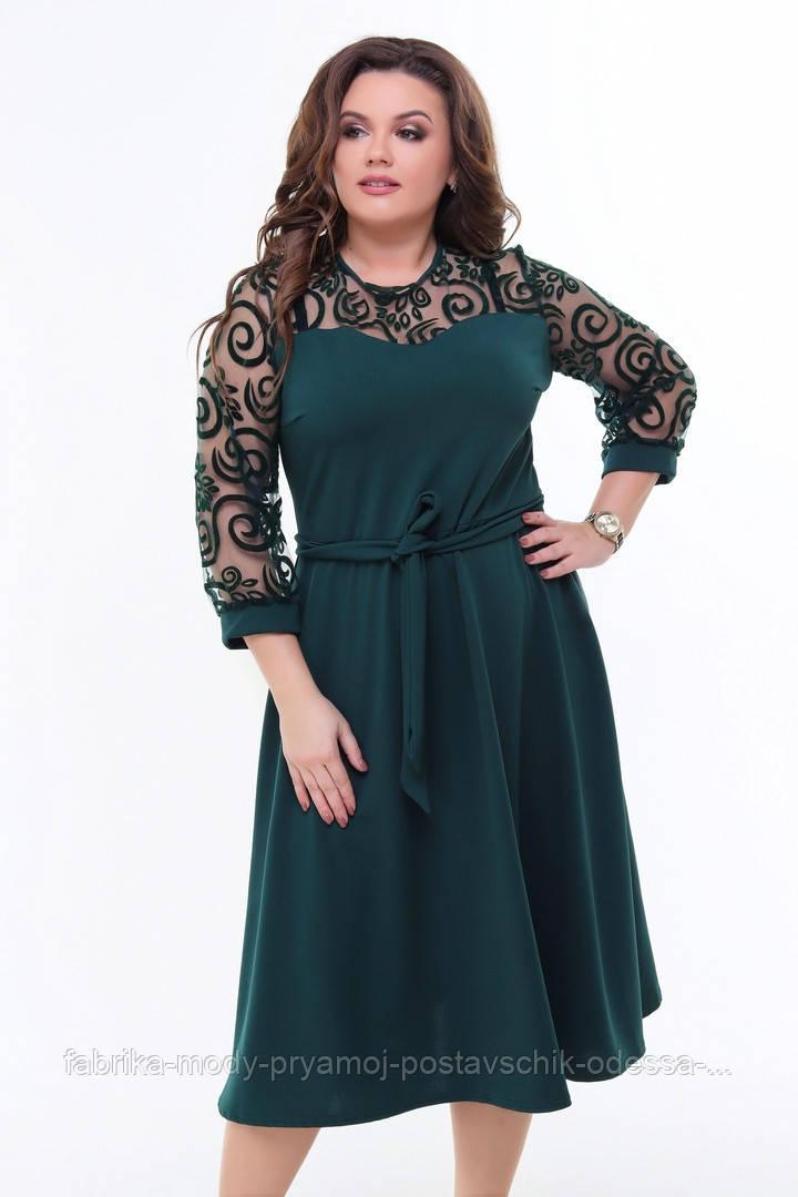 Платье Любава 875