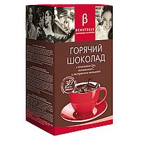 Горячий шоколад с коэнзимом Q10, 10 пакет-саше по 12,5г, фото 1