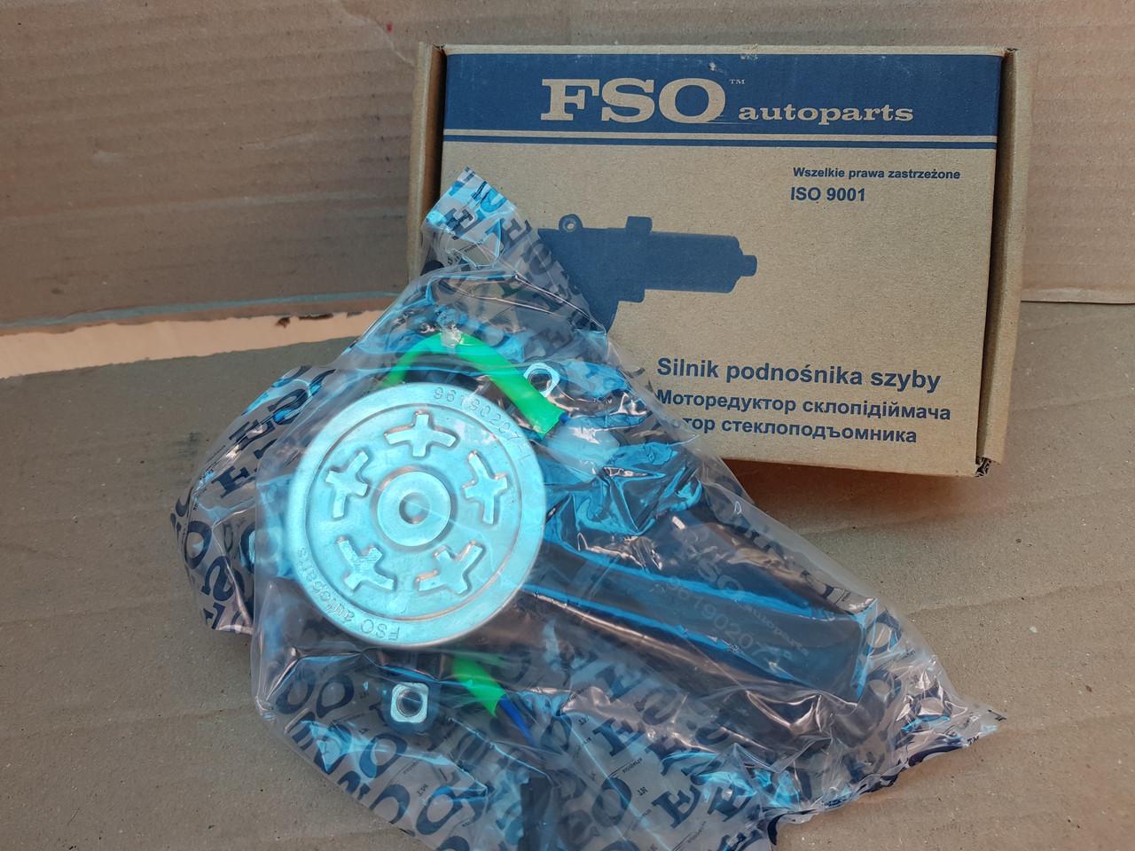 Мотор стеклоподъемника на Ланос FSO (шестерня)