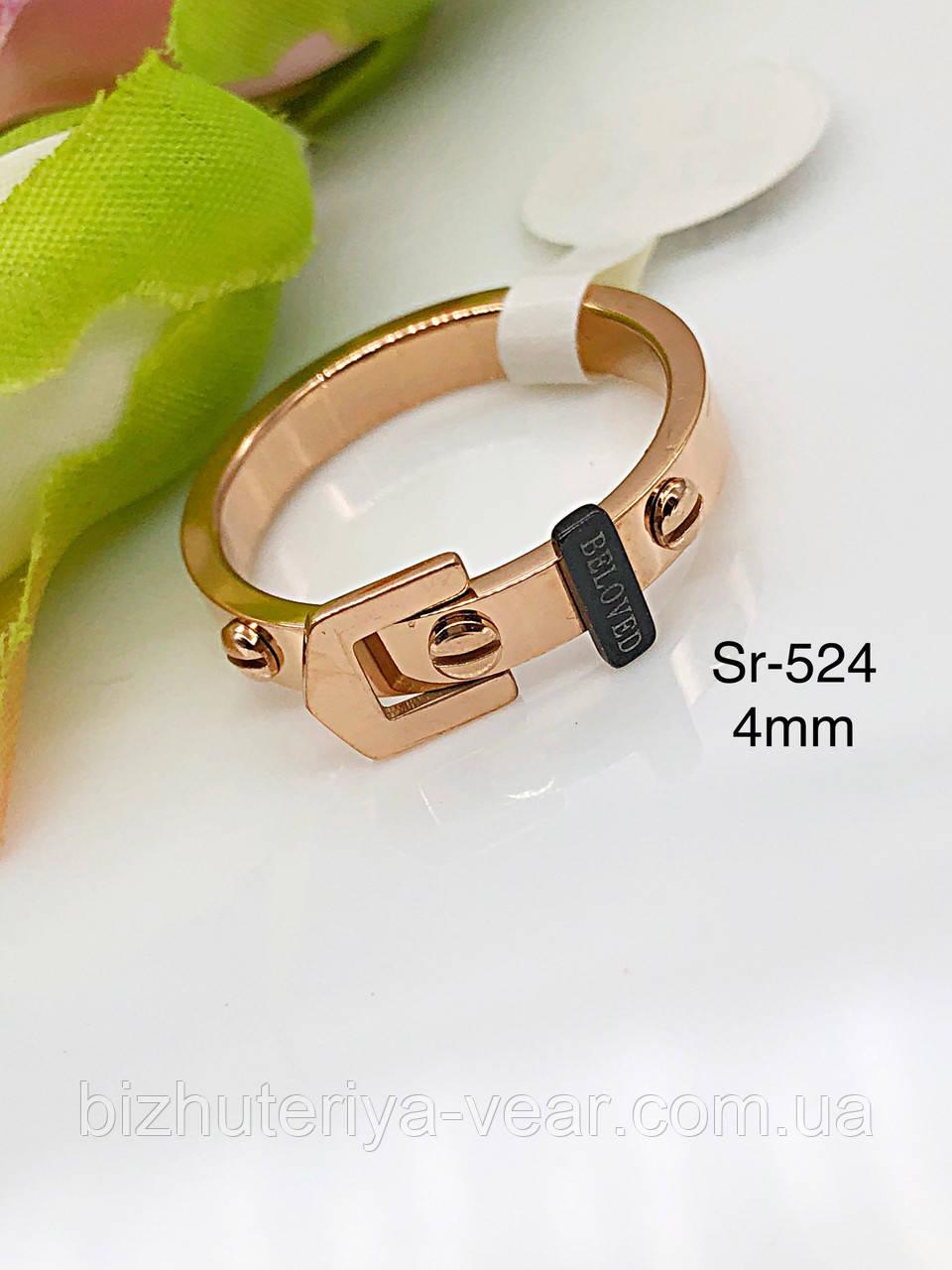 Кольцо Sr-524(6,7,8,9)