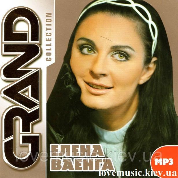 Музичний сд диск ЕЛЕНА ВАЕНГА Grand collection (2010) mp3 сд