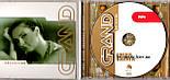 Музичний сд диск ЕЛЕНА ВАЕНГА Grand collection (2010) mp3 сд, фото 2