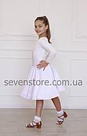 Рейтинговое платье Бейсик для бальных танцев Sevenstore 9132 Белое