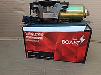 Мотор стеклоочистителя на Ланос (треугольник ) СТАРВОЛЬТ правый, фото 1