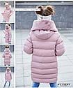Зимнее пальто на девочку Ясмин с мутоном Тм Nui Very  Размеры 116- 158 Мята, фото 3
