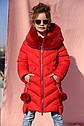 Зимнее пальто на девочку Ясмин с мутоном Тм Nui Very  Размеры 116- 158 Мята, фото 5