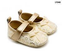 Пинетки-туфли для девочки. 11.5;  12.5 см, фото 1