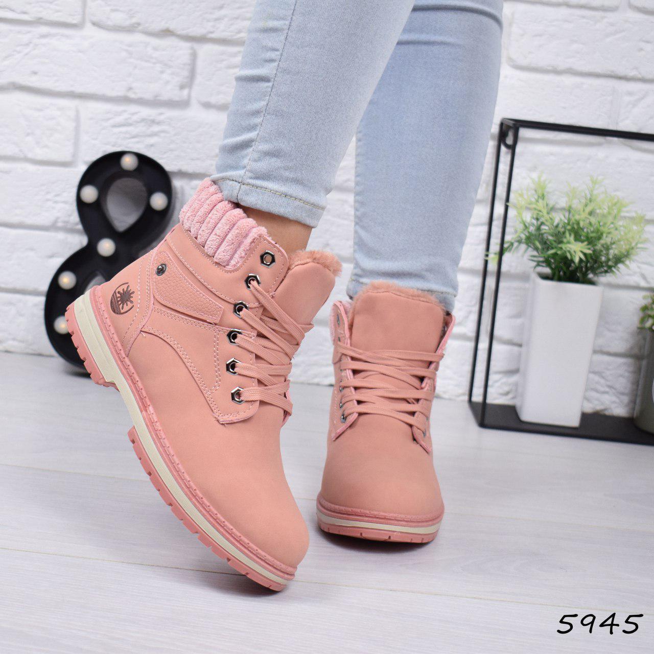 """Ботинки, ботильоны пудровые ЗИМА """"Combers"""" эко замша, повседневная, зимняя, теплая, женская обувь"""