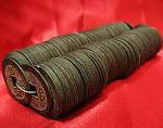 Монеты под старину (связка 200 шт.)(d-2,5 см)