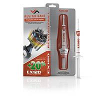 XADO EX120 Гель-ревитализант для бензиновых двигателей