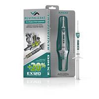 XADO EX120 Гель-ревитализант для ТНВД