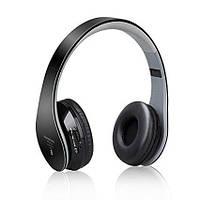Наушники HiFi  Dylan Bluetooth-гарнитура стерео складные Черный/серый, фото 1