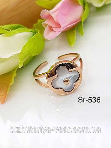 Кольцо Sr-536(6,7,8), фото 2