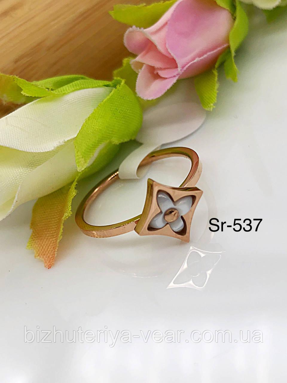 Кольцо Sr-537(6,7,8)