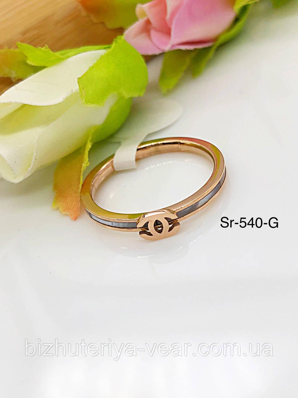 Кольцо Sr-540(6,7,8)